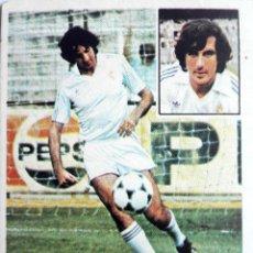 Cromos de Fútbol: ESTE 81 82 CARCELEN FICHAJE N 28 REAL MADRID. LEVE DESPEGADO. ESTE 1981 1982. Lote 128483843