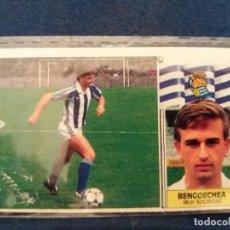 Cromos de Fútbol: 86/87 ESTE. COLOCA REAL SOCIEDAD BENGOECHEA . Lote 129750935