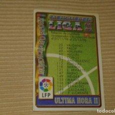 Cromos de Fútbol: CROMO INDICE ULTIMA HORA II LIGA 96-97 (1996 1997) MUNDICROMO SPORT. Lote 130173127