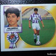 Cromos de Futebol: BELODEDIC COLOCA DEL VALLADOLID ALBUM ESTE LIGA 1994 - 1995 ( 94 - 95 ). Lote 215601560