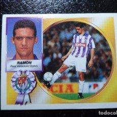 Cromos de Futebol: RAMON DEL VALLADOLID ALBUM ESTE LIGA 1994 - 1995 ( 94 - 95 ) . Lote 132011197