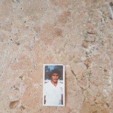 Cromos de Fútbol: CROMO FICHAJE 35 DOS SANTOS SEVILLA MUY DIFICIL LIGA ESTE 75 76 1975 1976. Lote 130398368