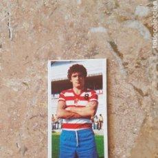 Cromos de Fútbol: CROMO SIN PEGAR FICHAJE 30 DENIS MILAR GRANADA LIGA ESTE 75 76 1975 1976 DE SOBRE. Lote 130398607