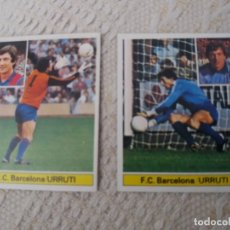 Cromos de Fútbol: 81/82 ESTE. BARCELONA URRUTICOECHEA URRUTI LAS DOS VERSIONES. Lote 95903379