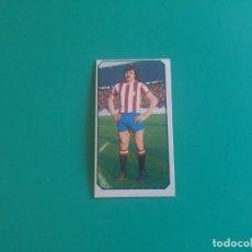 Cromos de Fútbol: FERRERO - SPORTING GIJÓN - CROMO EDICIONES ESTE 1977-78 - DESPEGADO - 77/78. Lote 130406786