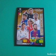 Cromos de Fútbol: 468 CARD INVENCIBLE - CROMO ADRENALYN XL 2017-18 - 17/18 (NUEVO). Lote 130602718