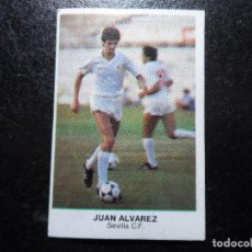 Cromos de Fútbol: JUAN ALVAREZ DEL SEVILLA ALBUM CROMOS CANO LIGA 1983 - 1984 ( 83 - 84 ) . Lote 130696859