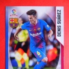 Cromos de Fútbol: MEGACRACKS 2018 2019 - 96 DENIS SUAREZ - BARCELONA - 18 19 - PANINI. Lote 174311939