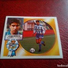 Cromos de Fútbol: JOSE RAMON DEPORTIVO ED ESTE LIGA CROMO 94 95 FUTBOL 1994 1995 - SIN PEGAR - 226. Lote 130829384