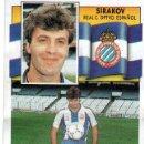 Cromos de Fútbol: LIGA 90/91. COLOCA. SIRAKOV. REAL CLUB DEPORTIVO ESPAÑOL. EDICIONES ESTE. DESPEGADO.. Lote 130888256