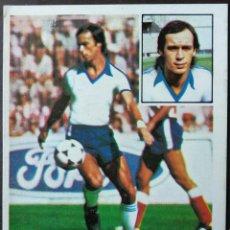 Cromos de Fútbol: LIGA 1981-82 ZUNZUNEGUI FICHAJE NÚMERO 3. Lote 131025020