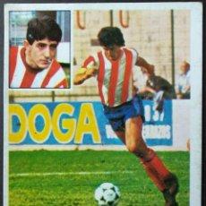 Cromos de Fútbol: LIGA 1981-82 URRECHU FICHAJE NÚMERO 11. Lote 131025088