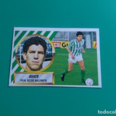 Cromos de Fútbol: QUICO - BETIS - CROMO EDICIONES ESTE 1988-89 (RECORTADO) - 88/89. Lote 131034804
