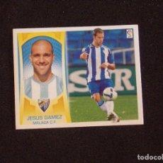 Cromos de Fútbol: COLOCA 8B JESUS GAMEZ, MALAGA, LIGA ESTE 09-10 (2009-2010). Lote 131106788