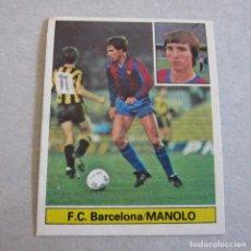 Cromos de Fútbol: EDICIONES ESTE. LIGA 81-82. NUEVO. MANOLO-F.C. BARCELONA.. Lote 131257663