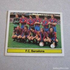 Cromos de Fútbol: EDICIONES ESTE. LIGA 81-82. NUEVO.ALINEACION-F.C. BARCELONA.. Lote 131257987