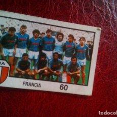 Cromos de Fútbol: ALINEACION FRANCIA ED BARNA 86 CROMO FUTBOL MUNDIAL MEXICO 1986 - DESPEGADO 60. Lote 131278983