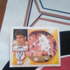 Cromos de Fútbol: CHESA - ALBACETE BAJA EDICIONES ESTE 1994-95 NUNCA PEGADO LIGA ESTE 94-95. Lote 131329354
