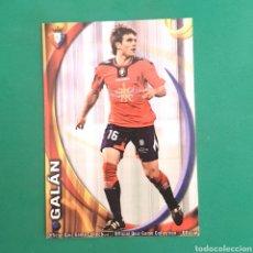 Cartes à collectionner de Football: (C-PK.01) MUNDICROMO LIGA 2010-2011 - (OSASUNA) N°314 GALÁN. Lote 131349629