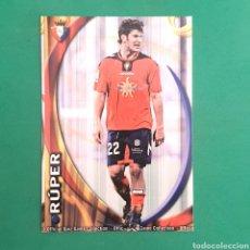 Cartes à collectionner de Football: (C-PK.01) MUNDICROMO LIGA 2010-2011 - (OSASUNA) N°309 RUPER. Lote 131349737