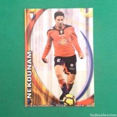 Cartes à collectionner de Football: (C-PK.01) MUNDICROMO LIGA 2010-2011 - (OSASUNA) N°310 NEKOUNAM. Lote 131349942