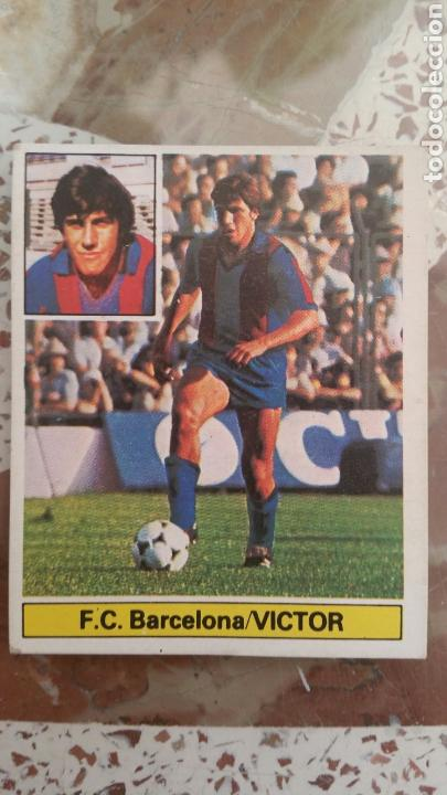 ESTE 81 82 VÍCTOR (BAR) (UF 1) (VERSIÓN CON PÚBLICO) DESPEGADO (Coleccionismo Deportivo - Álbumes y Cromos de Deportes - Cromos de Fútbol)