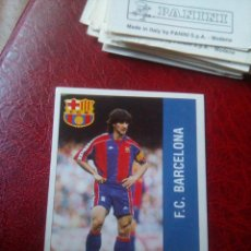 Cromos de Fútbol: BAKERO BARCELONA ED PANINI LIGA CROMO 95 96 FUTBOL 1995 1996 - SIN PEGAR - 25. Lote 131559210