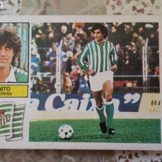 Cromos de Fútbol: ESTE 82 83 CANITO (BET) (UF 17) (VERSIÓN CUELLO BLANCO) NUEVO SIN PEGAR. Lote 131564198