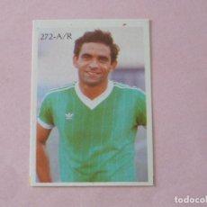Cromos de Fútbol: CROMO DE FÚTBOL ALI ABDUL DE IRAK SIN PEGAR Nº 272 MUNDIAL MÉXICO 86 DE REYAUCA. Lote 213683530