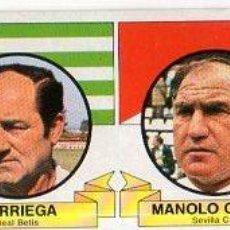 Cromos de Fútbol: LIGA 85/86. ENTRENADORES. CARRIEGA. MANOLO CARDO. EDICIONES ESTE. DESPEGADO POR ARRIBA.. Lote 131690694