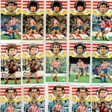Cromos de Fútbol: LIGA 85/86. LOTE DE 24 CROMOS. ATHLETICO DE MADRID. EDICIONES ESTE. SIN PEGAR Y DESPEGADOS.. Lote 131777174