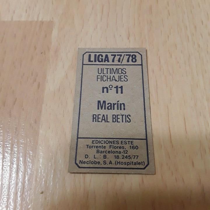 Cromos de Fútbol: FICHAJE N°11 LIGA ESTE 77/78..Marin...Betis...Nunca Pegado.... - Foto 2 - 132040710