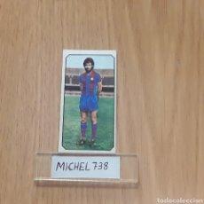 Cromos de Fútbol: ESTE LIGA 77/78...FICHAJE N°3...JUANJO...BARCELONA...NUNCA PEGADO...SIN PEGAR.... Lote 132246725