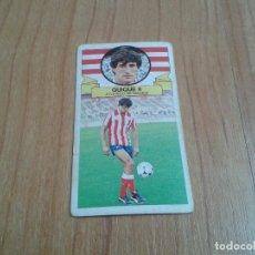 Cromos de Fútbol: QUIQUE II -- ATLÉTICO MADRID -- FICHAJE Nº 18 -- VERSIÓN -- 85/86 -- ESTE -- NUNCA PEGADO. Lote 132320242