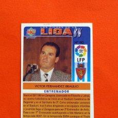 Cromos de Fútbol: ZARAGOZA - VÍCTOR FERNÁNDEZ, Nº 110 - LIGA 1995-1996, 95-96 - MUNDICROMO - MUNDI CROMO. Lote 132724778