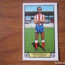 Cromos de Fútbol: CROMO LIGA ESTE 79 80 ZUNZUNEGUI (ALMERIA) BAJA - DESPEGADO - FUTBOL 1979 1980. Lote 174397095