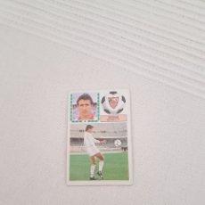 Cromos de Fútbol: CROMO SIN PEGAR QUIQUE COLOCA SEVILLA LIGA ESTE 83 84 1983 1984 IMPOSIBLE. Lote 132788845