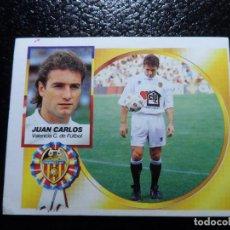 Cromos de Futebol: JUAN CARLOS DEL VALENCIA ULTIMOS FICHAJES FICHAJE Nº 14 ALBUM ESTE LIGA 1994 - 1995 ( 94 - 95 ). Lote 245305295