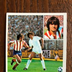Cromos de Fútbol: ESTE 1981-1982 PEDRAZA BAJA AT. MADRID 81-82 NUNCA PEGADO SIN PEGAR . Lote 132962762