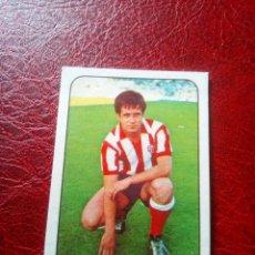 Cromos de Fútbol: JAVI AT MADRID ED ESTE LIGA CROMO 78 79 FUTBOL 1978 1979 - DESPEGADO - FICHAJE 27 AAA. Lote 139693406