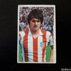 Cromos de Fútbol: BENEGAS. AT DE MADRID. N° 31. RUÍZ ROMERO 1976-1977 76-77. SIN PEGAR. VER FOTOS DE FRONTAL Y TRASERA. Lote 133532225