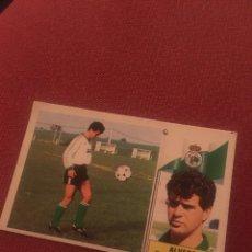 Cromos de Fútbol: ESTE 86 87 1986 1987 RACING DE SANTANDER DESPEGADO ALVARO. Lote 133591778