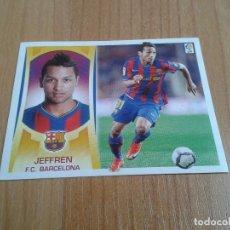 Cromos de Fútbol: JEFFREN -- Nº 14B -- BARCELONA -- COLOCA -- 09/10 -- ESTE -- NUNCA PEGADO. Lote 133838138
