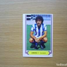 Cromos de Fútbol: ZAMORA REAL SOCIEDAD EDICIONES ESTE 1980 1981 80 81 CROMO FUTBOL NUEVO SIN PEGAR NUNCA PEGADO. Lote 134018142