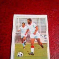 Cromos de Fútbol: SANCHEZ BARRIOS SEVILLA ED PACOSA 2 77 78 CROMO FUTBOL LIGA 1977 1978 - DESPEGADO - 301. Lote 134361202