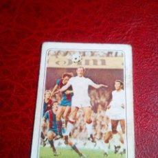 Cromos de Fútbol: GALLEGO SEVILLA ED PACOSA 2 77 78 CROMO FUTBOL LIGA 1977 1978 - DESPEGADO - 302. Lote 134361282