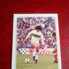 Cromos de Fútbol: TROBIANI ELCHE ED PACOSA 2 77 78 CROMO FUTBOL LIGA 1977 1978 - DESPEGADO - 303. Lote 134361338