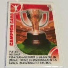Cromos de Fútbol: ADRENALYN - COPA CAMPEÓN CARD ( TEMPORADA 2013/2014 ) . Lote 134364358
