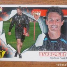 Cromos de Fútbol: ESTE 2015 2016 PANINI Nº 2 UNAI EMERY (SEVILLA) ENTRENADOR - CROMO LIGA 15 16. Lote 218828442