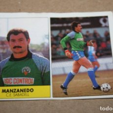 Cromos de Fútbol: CROMO FESTIVAL TEMPORADA 87-88 MANZANEDO SABADELL. Lote 134556490